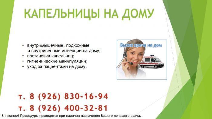 подать объявление о продаже авто тольятти