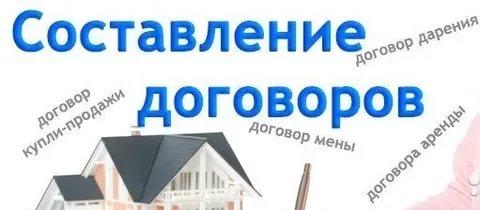 где регистрируют сделки с недвижимостью в ярославле препоны