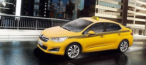 Аренда авто под такси с лицензией в химках без залога деньги в долг нотариально без залога