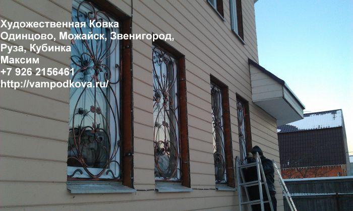 металлические двери в одинцовском районе кубинка